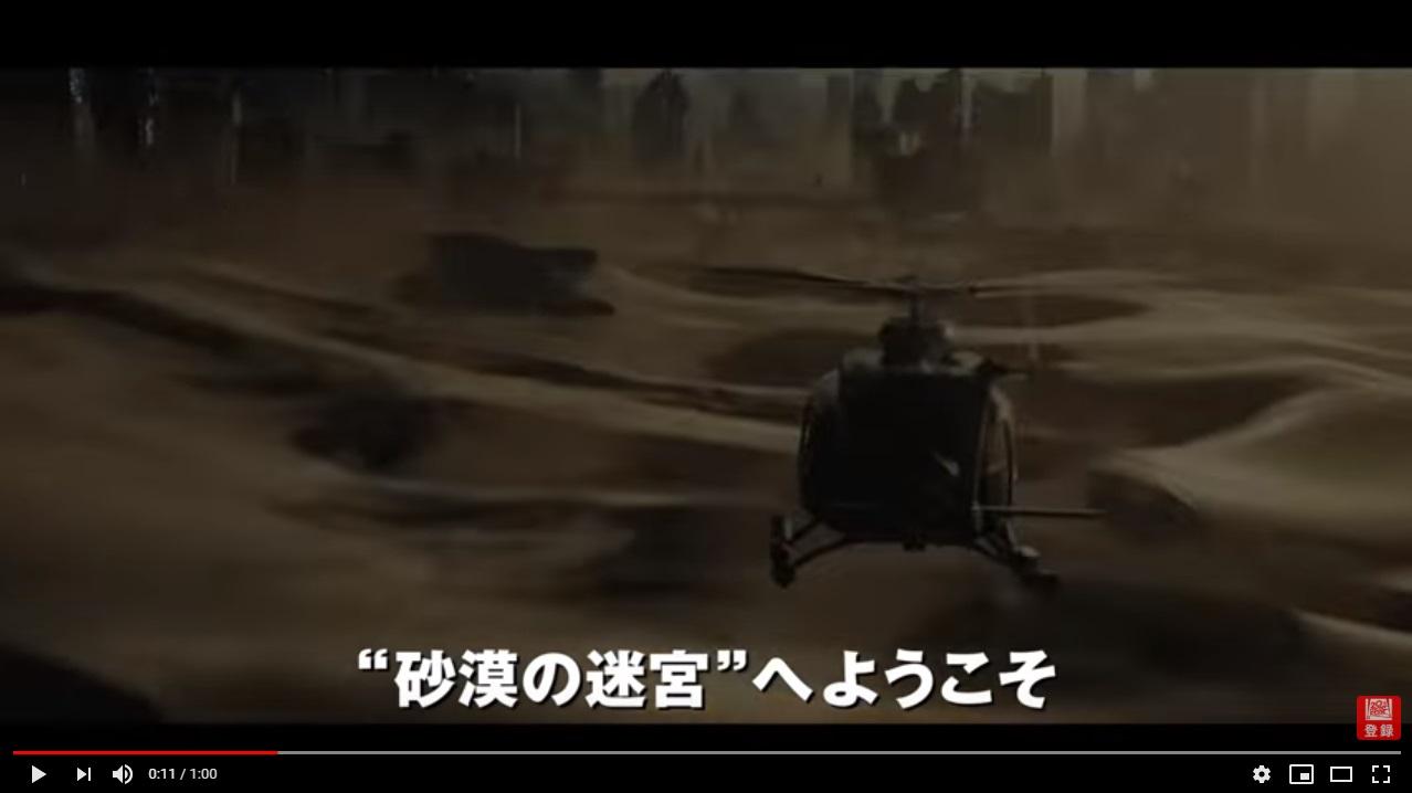 メイズランナー2砂漠の迷宮のシーン2