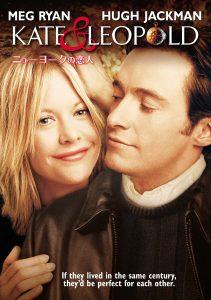 映画:ニューヨークの恋人