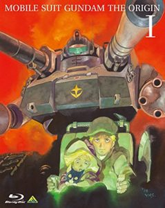 映画:機動戦士ガンダムTHEORIGINI青い瞳のキャスバル