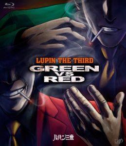 映画:ルパン三世GREENvsRED