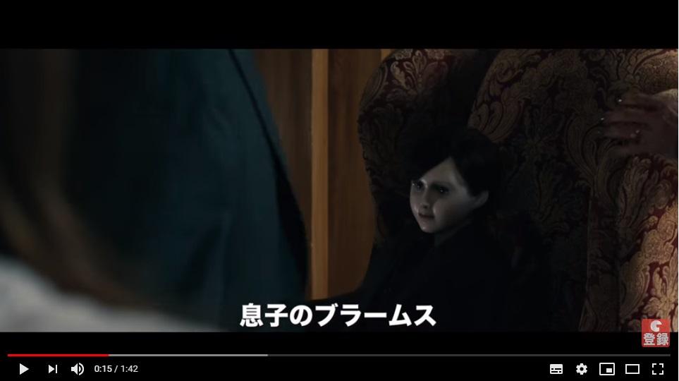 ザボーイ人形少年の館のシーン1