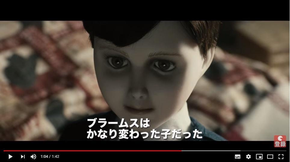 ザボーイ人形少年の館のシーン2