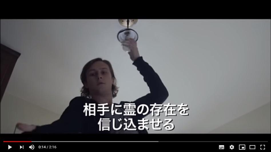 映画「グッドネイバー 」ネタバレあらすじと結末・感想|起承転結で ...