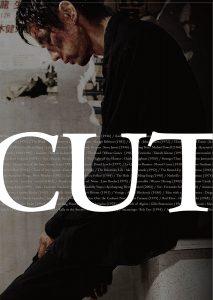 映画:CUT(2011)