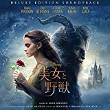 映画:美女と野獣 (2017年)