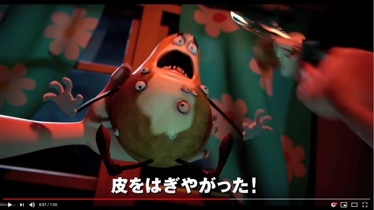 ソーセージパーティーのシーン3
