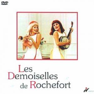 映画:ロシュフォールの恋人たち
