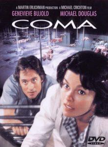 映画:コーマ