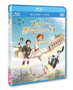 映画:フェリシーと夢のトウシューズ