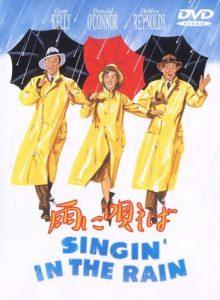 映画:雨に唄えば