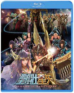 映画:聖闘士星矢LEGENDofSANCTUARY