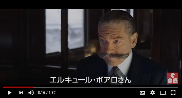 オリエント急行殺人事件(2017年)のシーン1