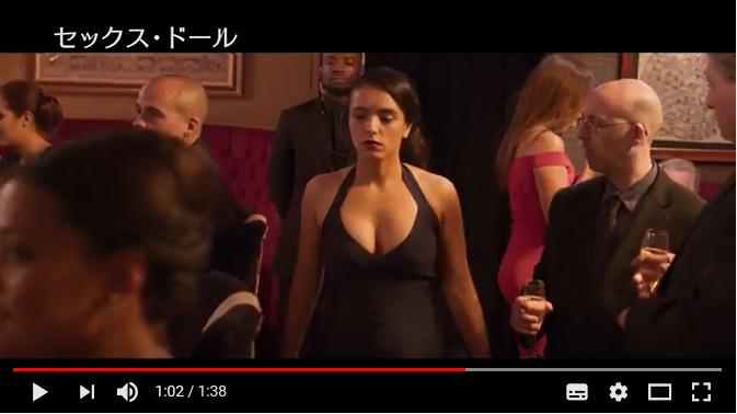 セックスドールのシーン2