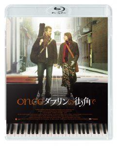 映画:ONCE ダブリンの街角で