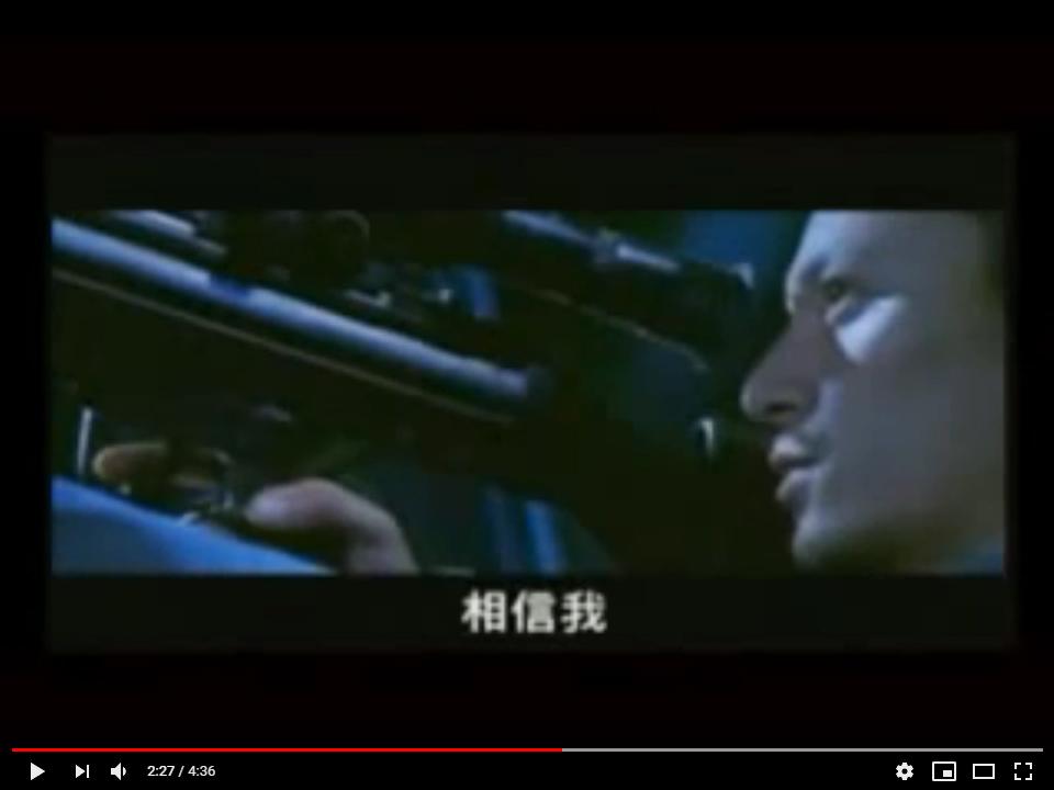 シルク(2006年)のシーン3