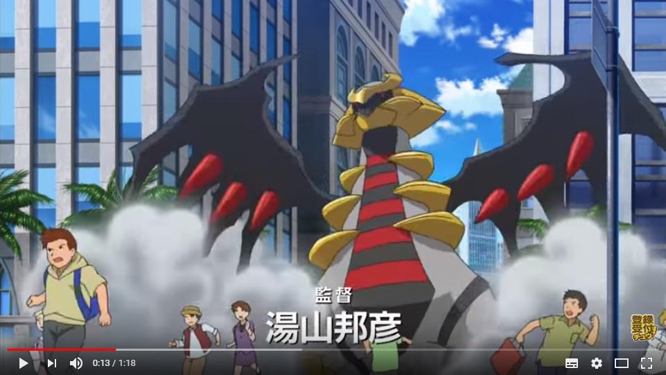 ポケモンザムービーXY18光輪(リング)の超魔神フーパのシーン1