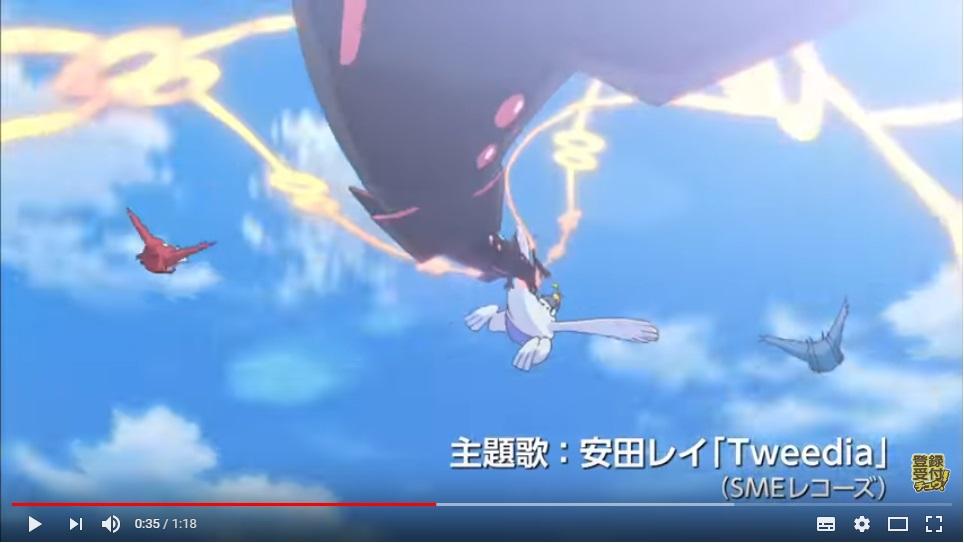 ポケモンザムービーXY18光輪(リング)の超魔神フーパのシーン3
