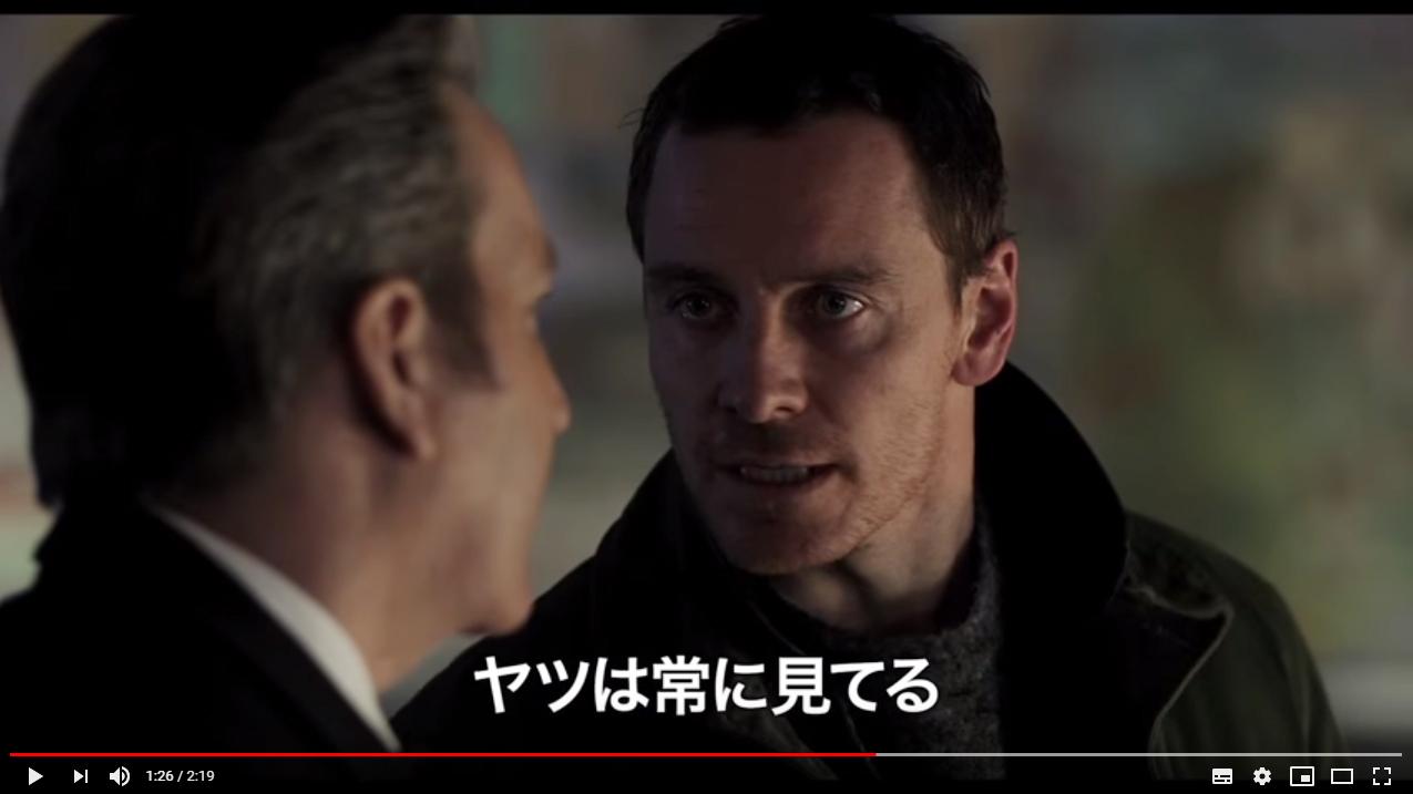スノーマン雪闇の殺人鬼のシーン2