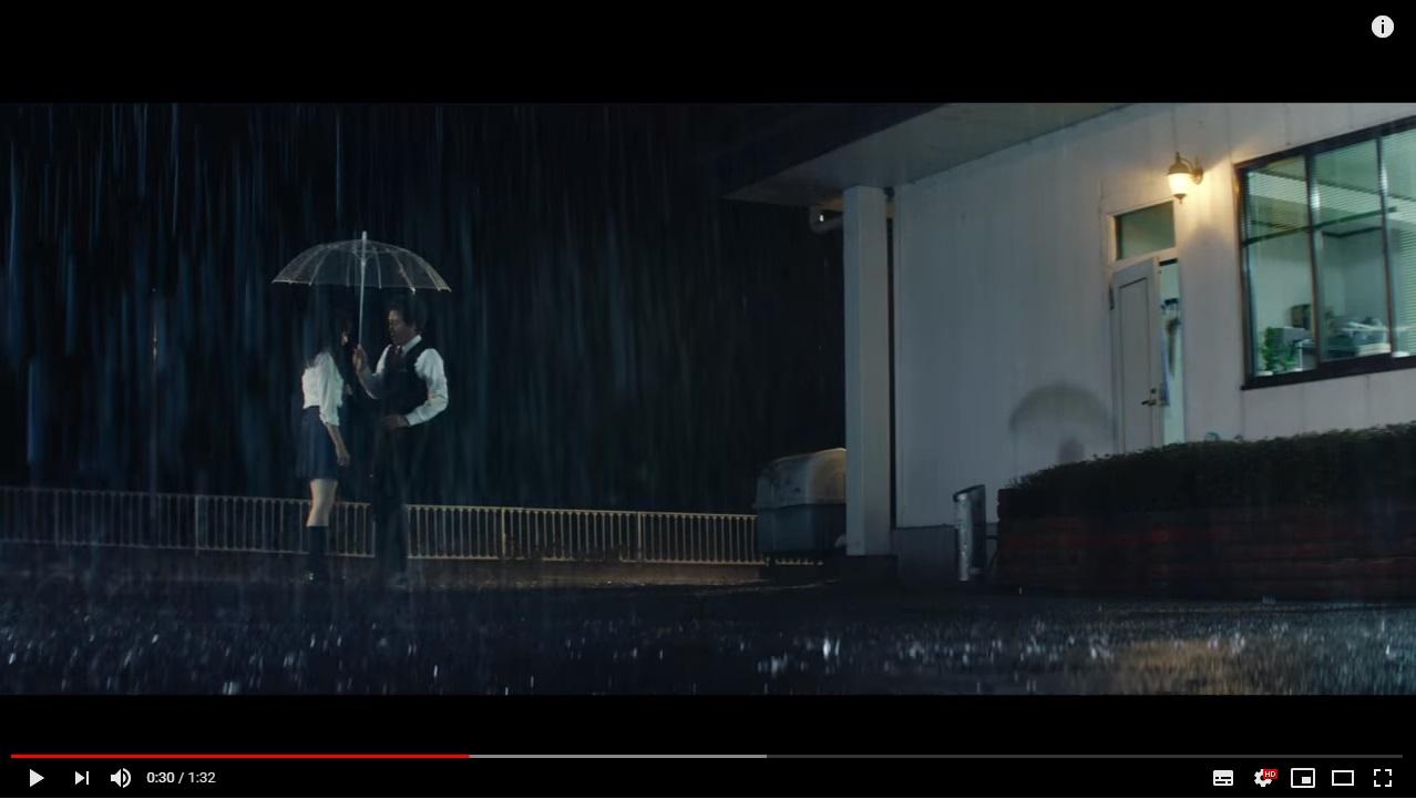 恋は雨上がりのようにのシーン2