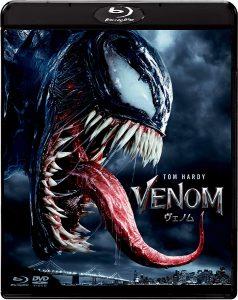 映画:ヴェノム