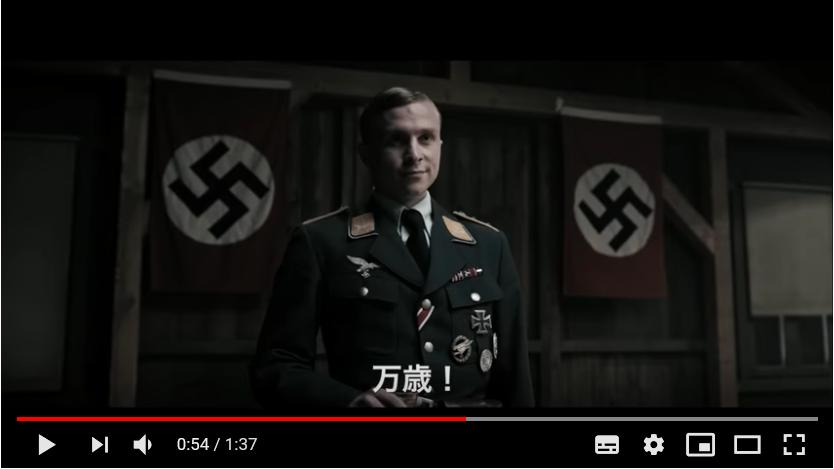 ちいさな独裁者のシーン3