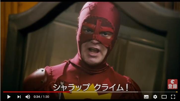 スーパー!のシーン2