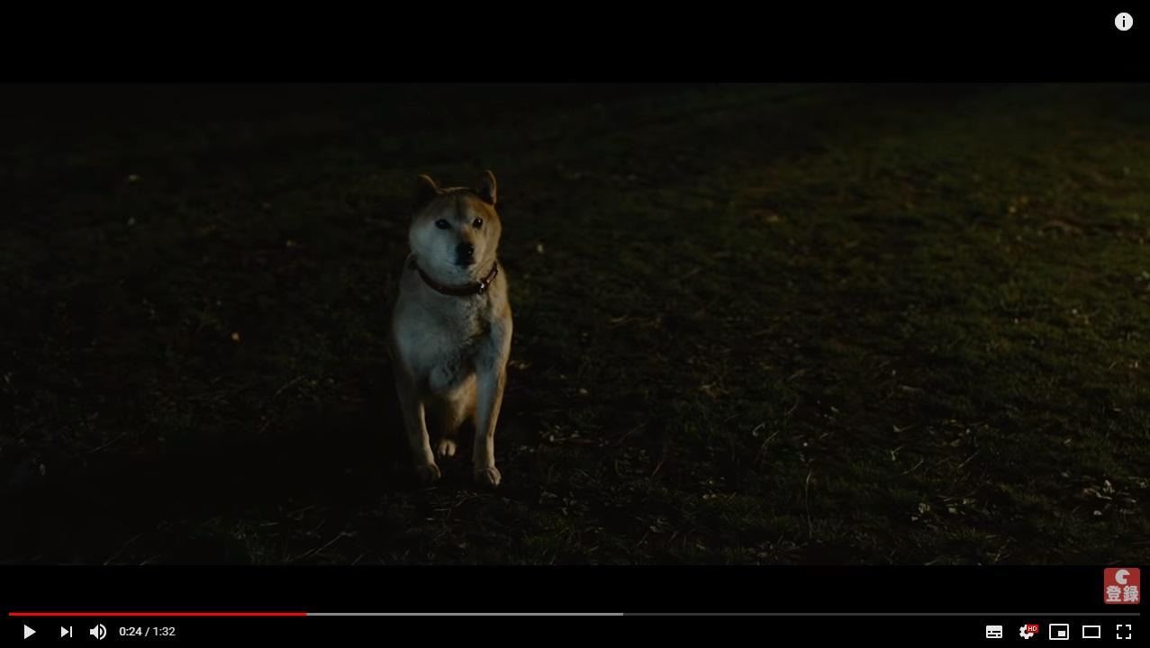 いぬやしき(2018年実写)のシーン1