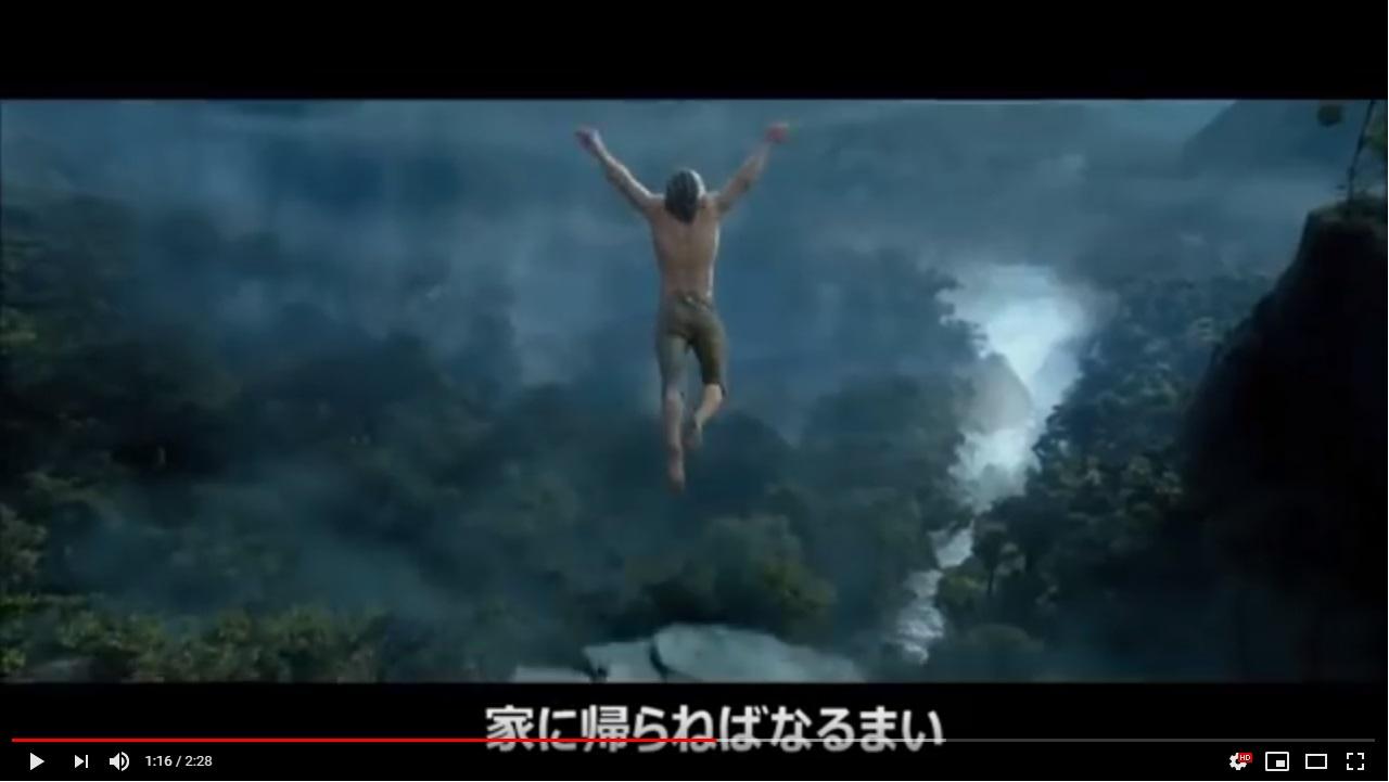 ターザン:REBORNのシーン3