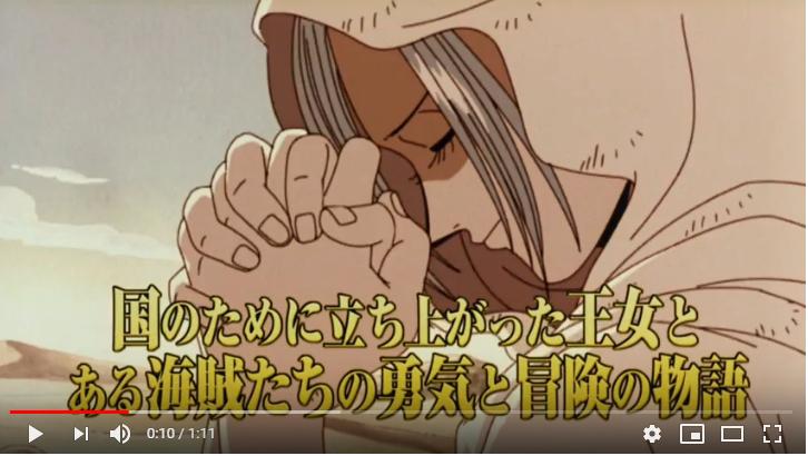 ONE PIECE エピソードオブアラバスタ 砂漠の王女と海賊たちのシーン1