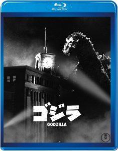 映画:ゴジラ(1954)