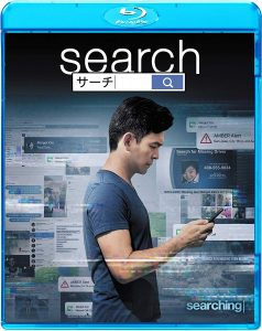 映画:サーチsearch