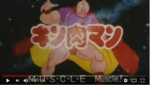 キン肉マン 逆襲!宇宙かくれ超人のシーン2