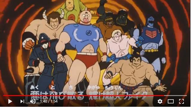 キン肉マン正義超人vs戦士超人のシーン3