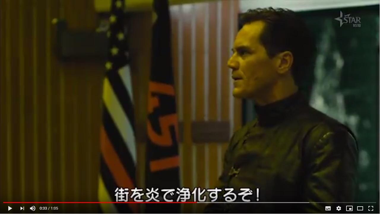 華氏451(2018年)のシーン3