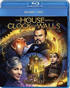 映画:ルイスと不思議の時計