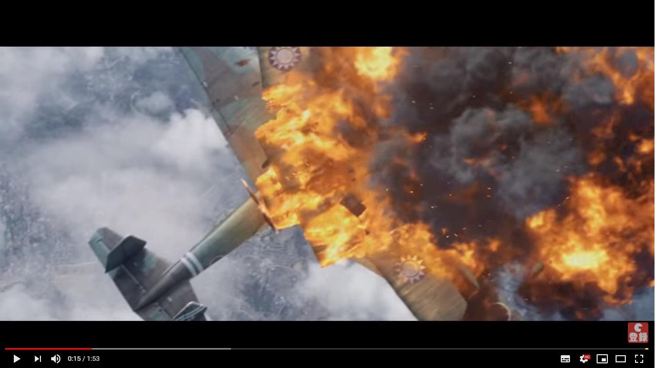エアストライク(2018年)のシーン1