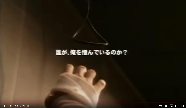 絶対恐怖Boothブースのシーン2
