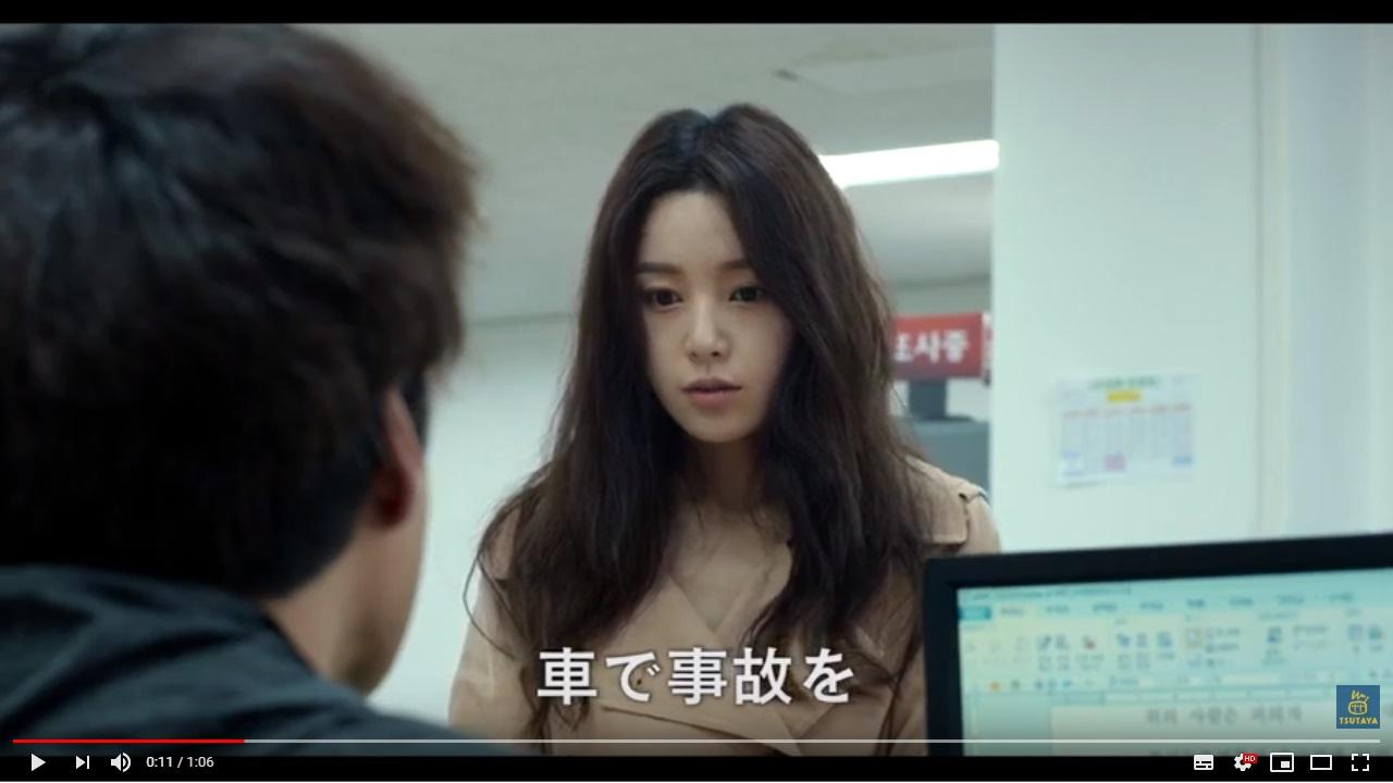 デジャブ(2017年韓国)のシーン1