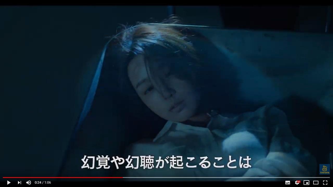 デジャブ(2017年韓国)のシーン2