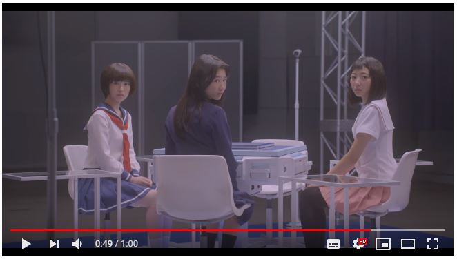 咲-Saki-のシーン3