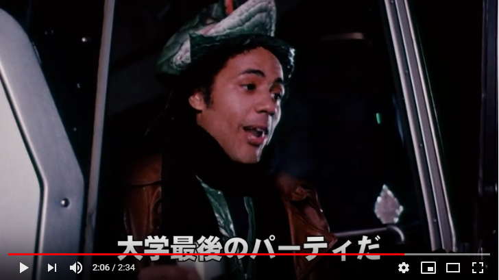 テラートレイン(1980)のシーン1