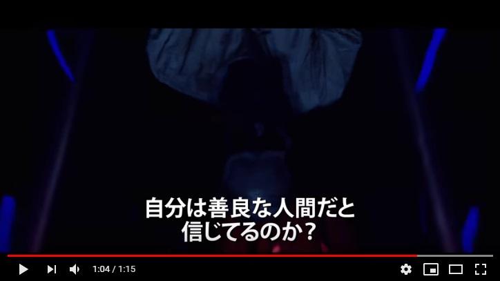 リムジンLIMOUSINEのシーン2