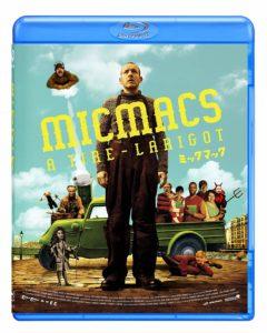 映画:ミックマック