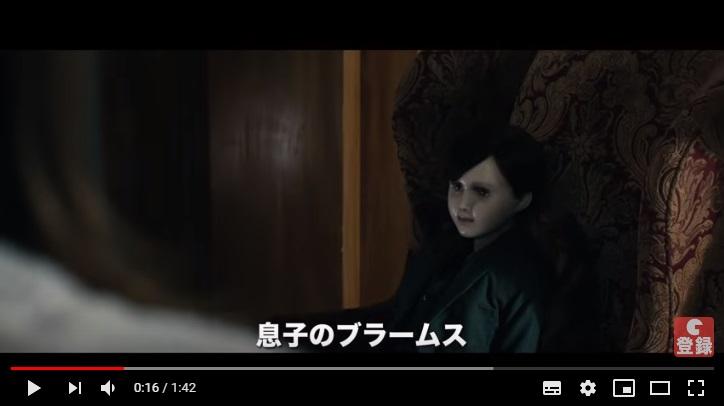 ザボーイ~人形少年の館~のシーン1