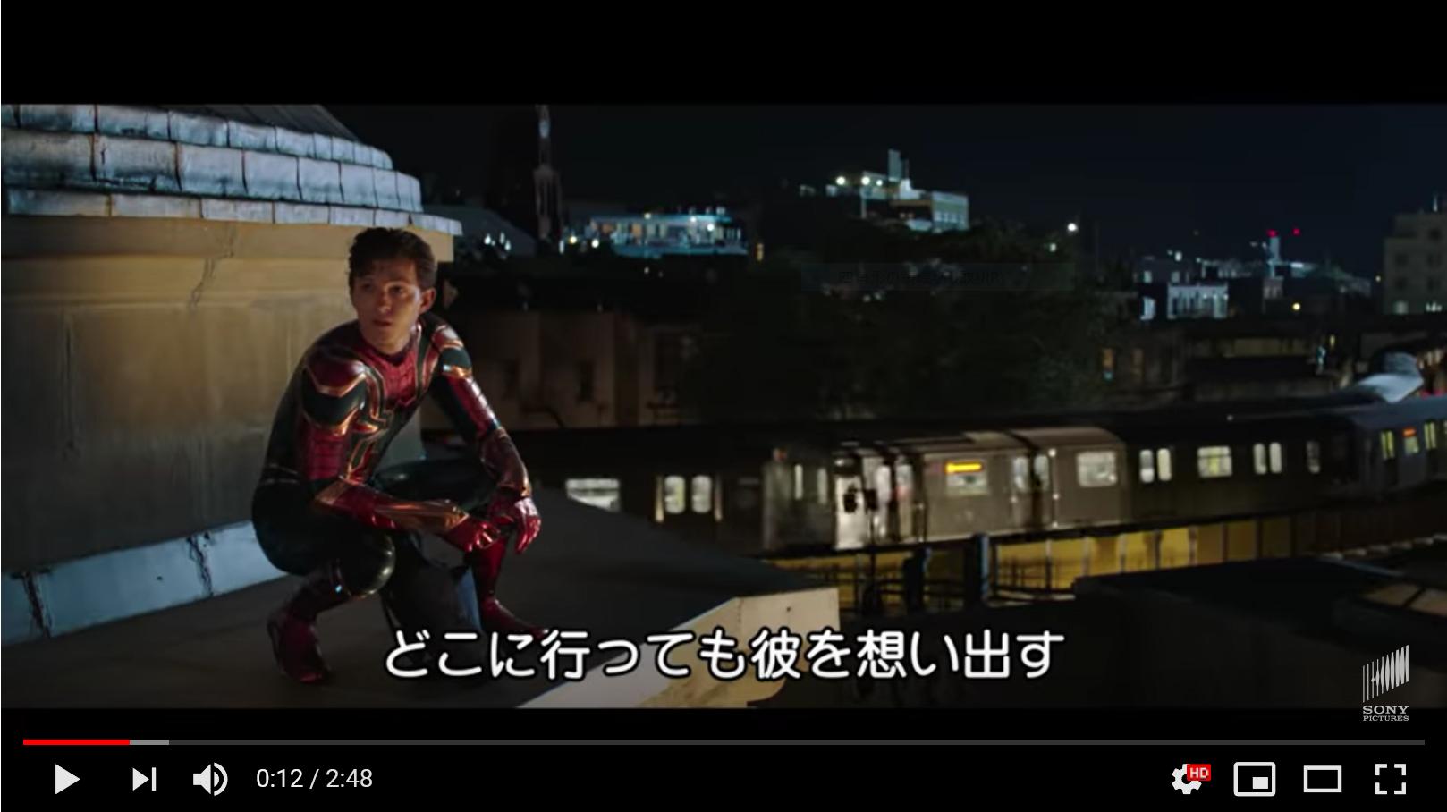 スパイダーマン:ファー・フロム・ホームのシーン1