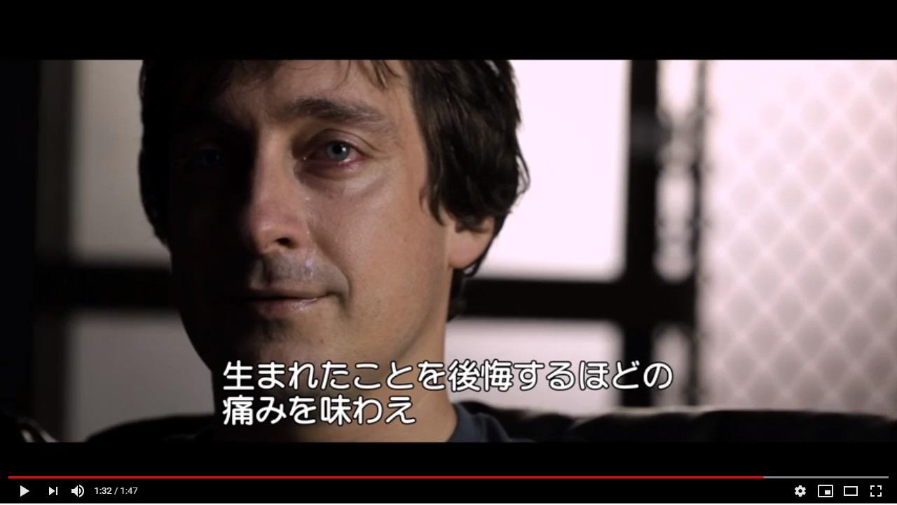 拷問男のシーン2