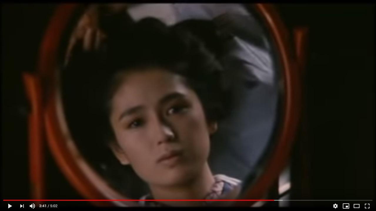 それから(1985年)のシーン2