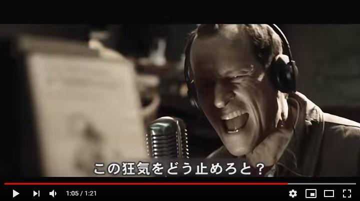 ONAIR殺人ライブのシーン2