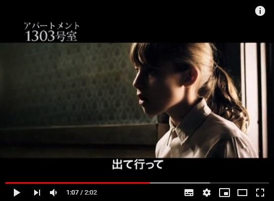 アパートメント1303号室のシーン3