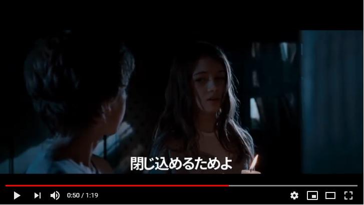 バリケード~閉ざされた山荘~のシーン3